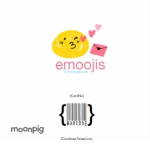 Greeting Cards - Birthday card - emoji - photo upload - Image 4