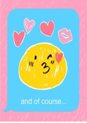 Greeting Cards - Birthday concertina card - emoji  - Image 4