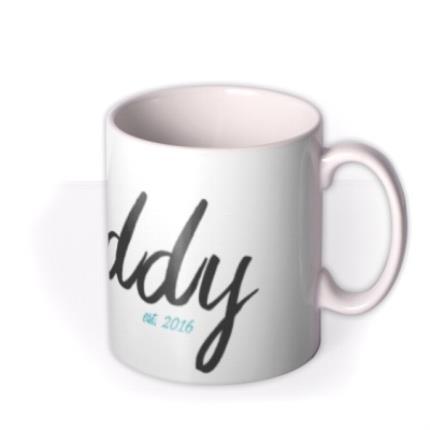 Mugs - Father's Day Daddy Year Personalised Mug - Image 2