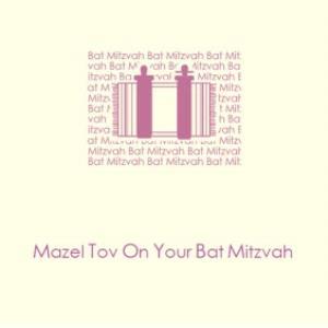 Greeting Cards - Bat Mitzvah Cards - Image 1