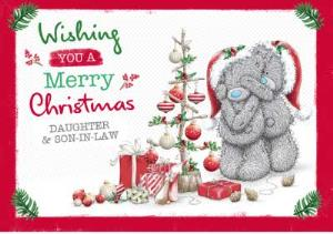 Greeting Cards - Me To You Tatty Teddy Daughter And Husband Christmas Tree Personalised Card - Image 1