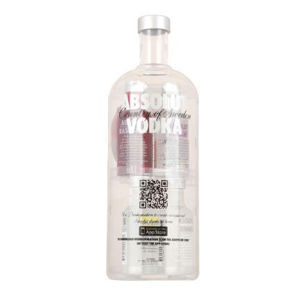 Alcohol Gifts - Absolut Vodka Gift Set - Image 1