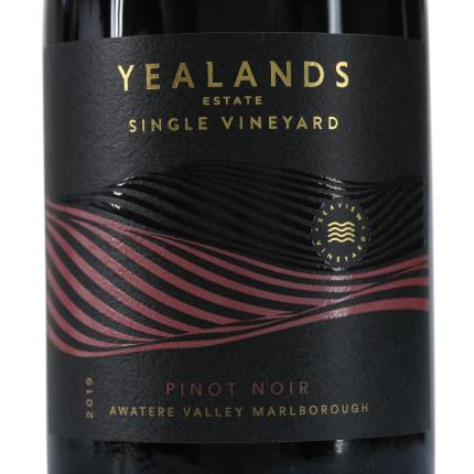 Alcohol Gifts - Yealands Pinot Noir Gift Box - Image 1