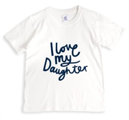 T-Shirts - Father's Day T Shirt - I Love My Daughter - Image 1