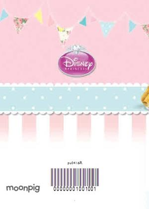 Greeting Cards - 5th Birthday Card - Disney Princess Card - Image 4