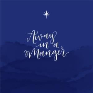 Greeting Cards - Away In A Manger Personalised Happy Christmas Card - Image 1