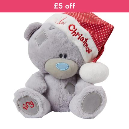 Soft Toys - 'My 1st Christmas' Tiny Tatty Teddy WAS £17 NOW £12 - Image 1