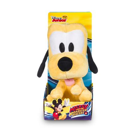 Soft Toys - Disney's Pluto - WAS £15 NOW £12 - Image 1