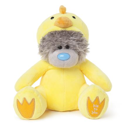 Soft Toys - Tatty Teddy Baby Chicken Thorntons Easter Egg Gift Set - Image 2