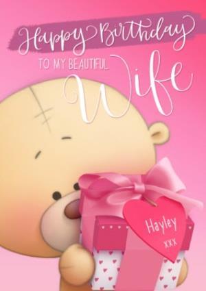 Greeting Cards - Beautiful Wife Uddle Birthday Card  - Image 1