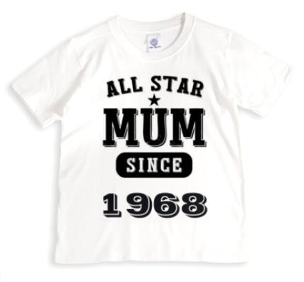 T-Shirts - Mother's Day All Star Mum Personalised T-shirt - Image 1