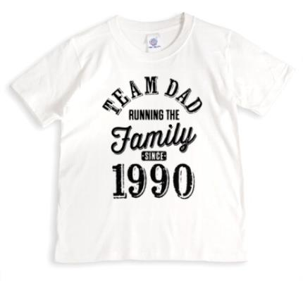 T-Shirts - Father's Day Team Dad Personalised T-shirt - Image 1