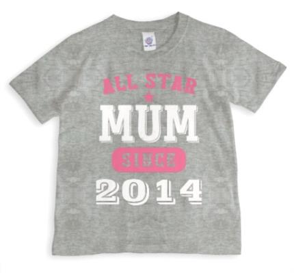 T-Shirts - Mother's Day All Star Mum Pink Personalised T-shirt - Image 1